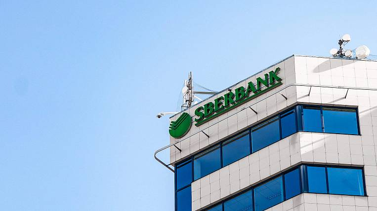 Sberbank issued loans for 100 million rubles per day under a preferential program