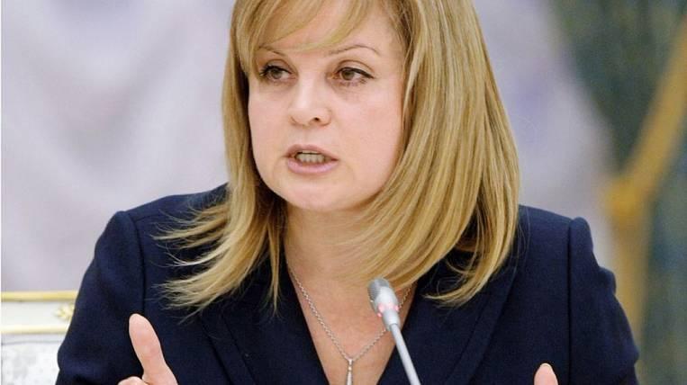 Центризбирком выявил нелегальные пожертвования партиям насумму неменее 70 млн. руб.